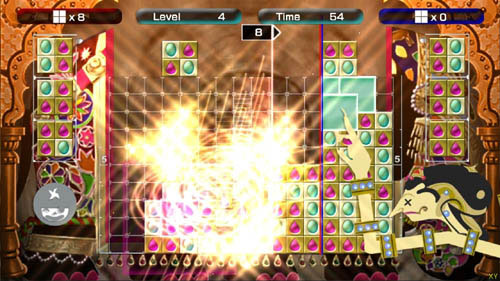 lumines_ii_live_packs