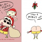 Shin-chan_Christmas xmas navidad