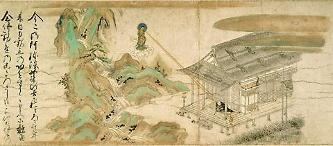 haiku-yuzu-nembutsu-1256