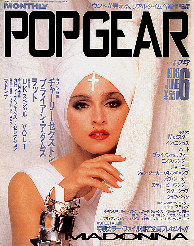 madonna pop gear junio 1986