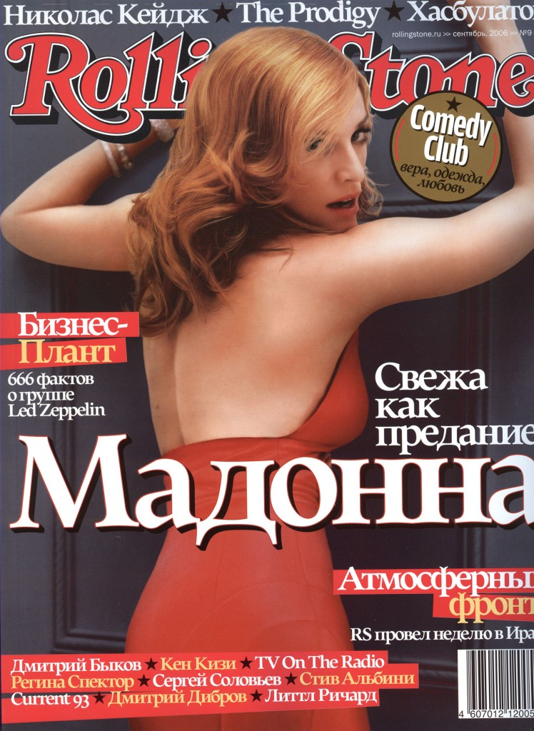 madonna rolling stone 2006