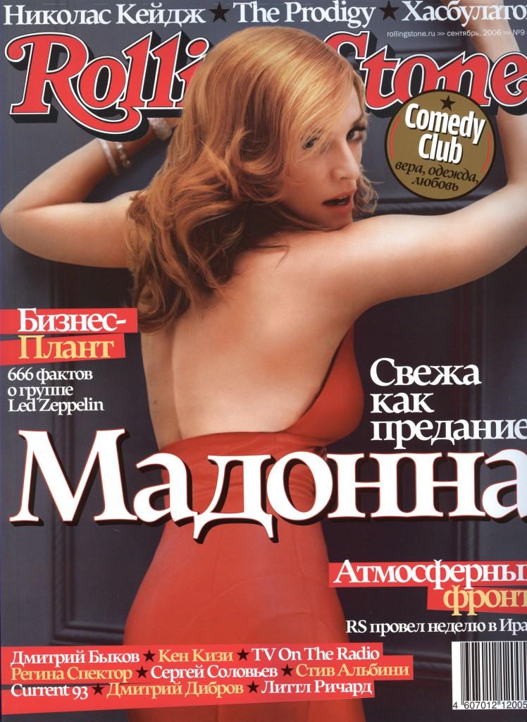 madonna rolling stone 2006