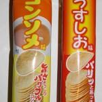 Patatas fritas de Japón