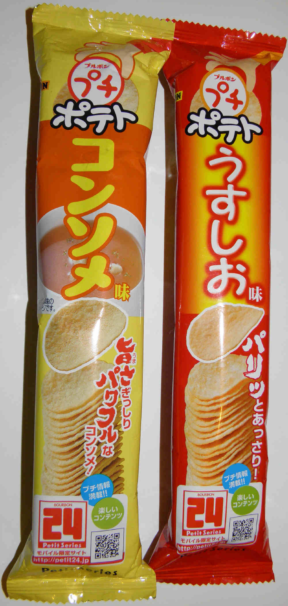 patatas-fritas-japonesas-japon