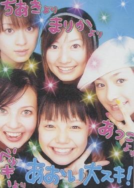 real-sisters-serie japonesa