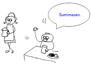clases japones gratis