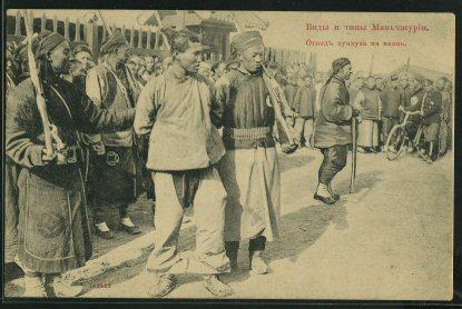 ejecuciones-china-excution-manchuria