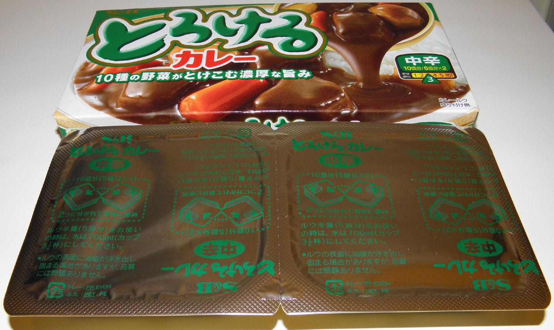 kare-curry-salsa-japones-japon-pack