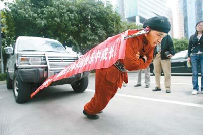 wang-lianhai-record-orejas-fuertes-coche-2