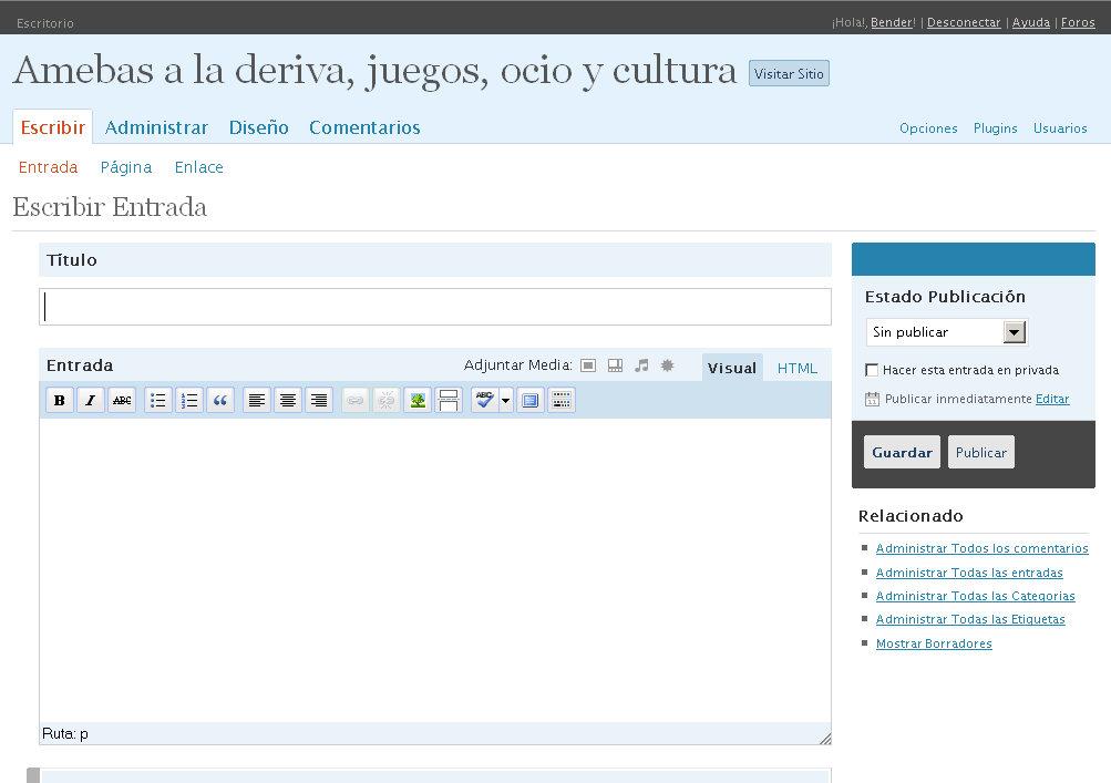 wordpress version 2 5