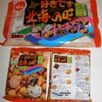 Aperitivo japonés de soja