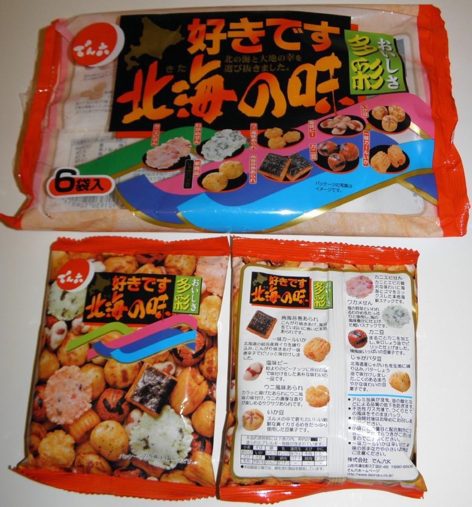 aperitivo-japon-cangrejo-gamba-anguila-algas