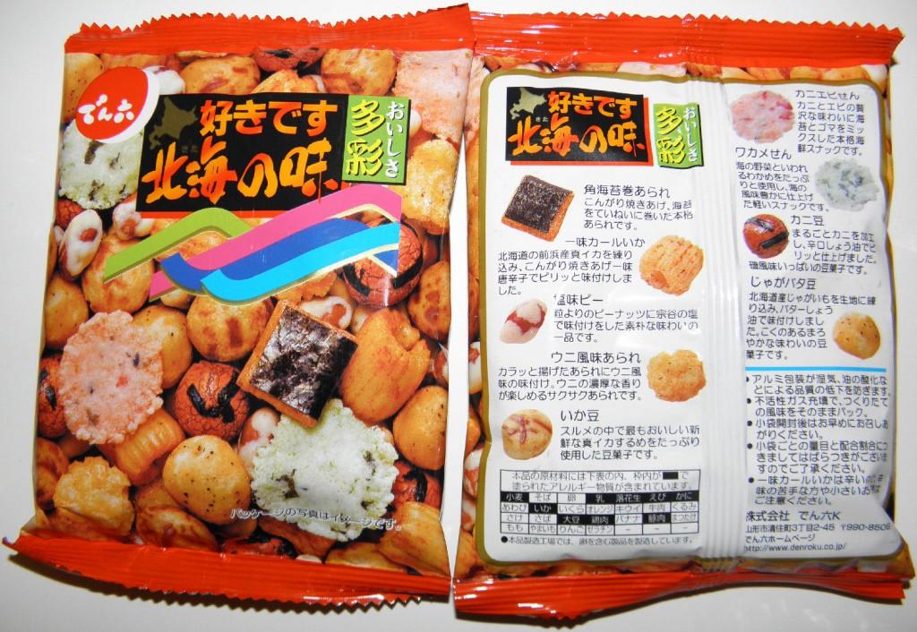 aperitivo-japones-soja-pescado-marino