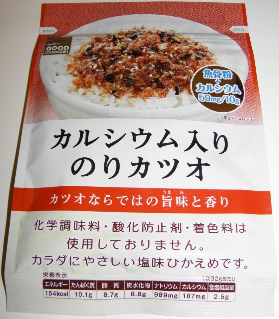 furikake-bonito-nori-sesamo-soja-calcio-karushium-japon