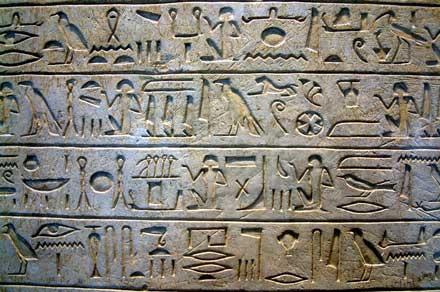 jeroglifos egipto egipcio simbolos