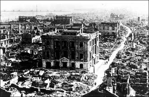 1923 1 septiembre japon terremoto nihombashi