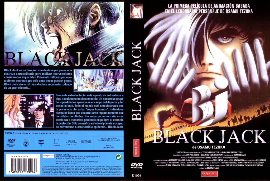 Black Jack Caratula 1996 pelicula anime