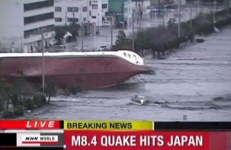 Miyako Hachinohe barco puerto terremoto japon 2011 tsunami video