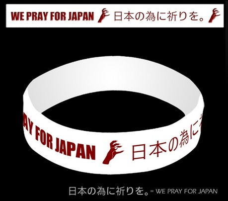 Pulsera Lady Gaga terremoto Japon