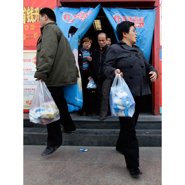 china pekin comprando comprar sal yodo radiacion