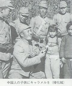 chinos ninos soldados japoneses