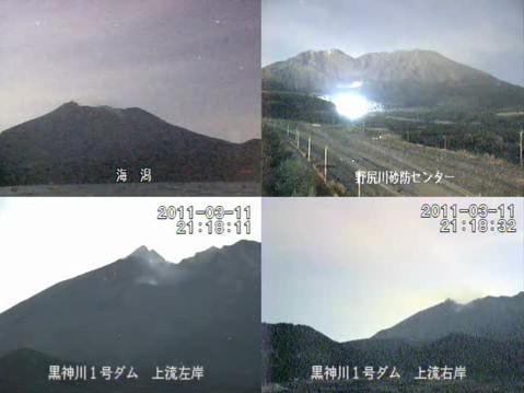 erupcion volcan Sakurajima japon kyushu kagoshima