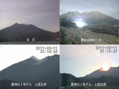 erupcion volcan Sakurajima japon terremoto 2011