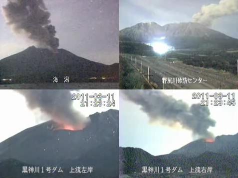 erupcion volcan Sakurajima japon terremoto