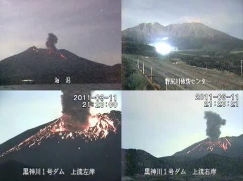 erupcion volcan Sakurajima terremoto 2011