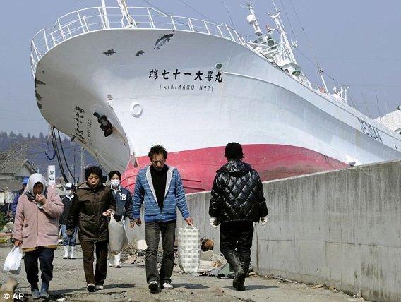 imagenes japon terremoto 2011 seismo fotografias