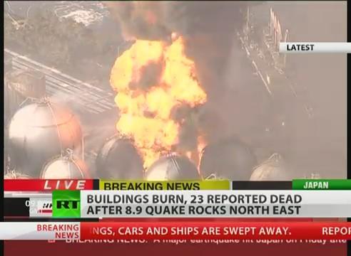 imagenes videos terremoto japon 2011