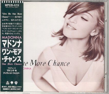 madonna one more chance single sencillo japan japon cd