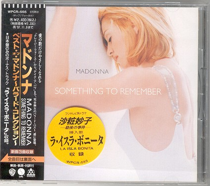 madonna something to remember album japan japon