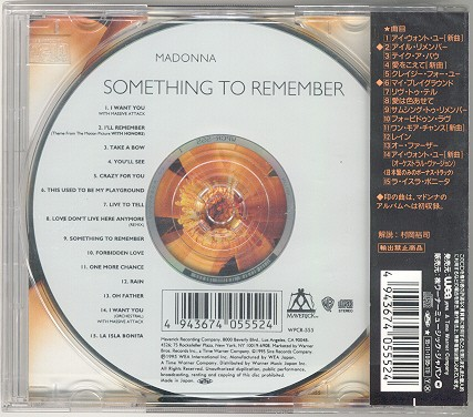 madonna something to remember cd japan japon