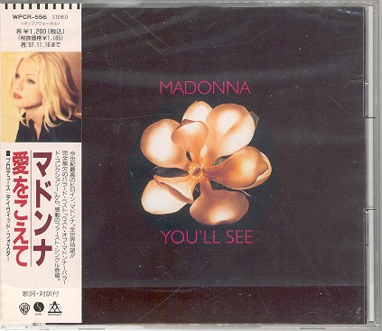 madonna youll see single sencillo japan japanese CD