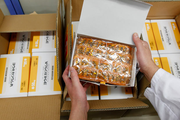 pastillas potasio yodo hospital japon radiacion nuclear tiroides