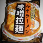 Ramen con sabor a sopa miso