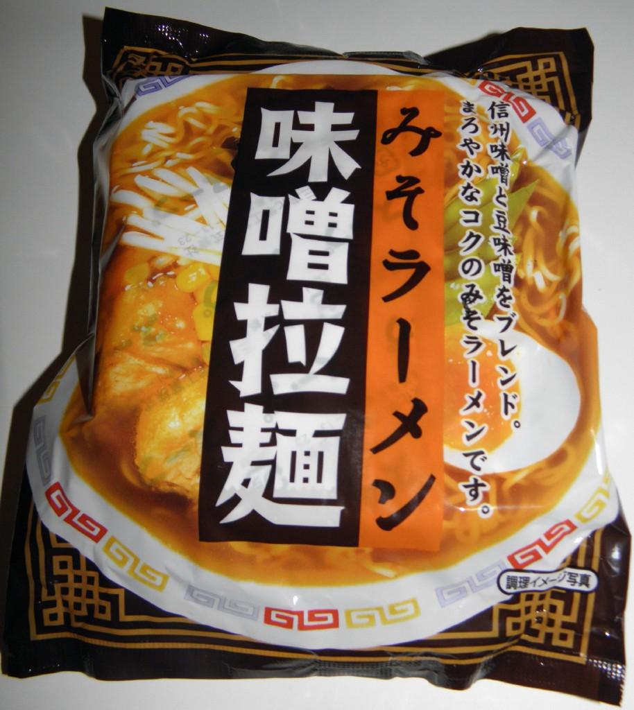 ramen-sabor-sopa-miso-noodle-fideos