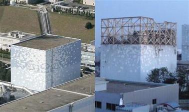 reactor fukushima daiichi nuclear planta explosion antes despues energia