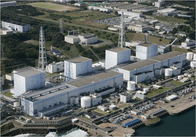 reactor fukushima daiichi nuclear terremoto japon