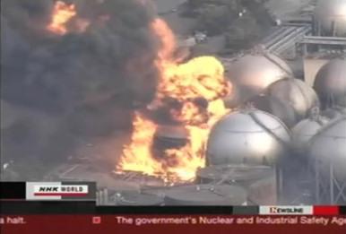refineria petroleo chiba terremoto japon 2011 tsunami video