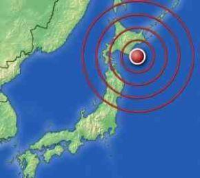 sismo japon seismo mueve desplaza 24 metros epicentro