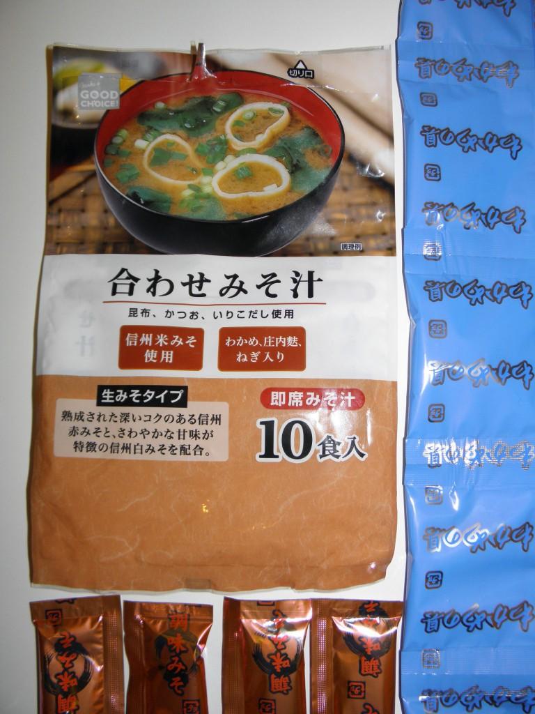 sopa-miso-japon-pasta-sobres