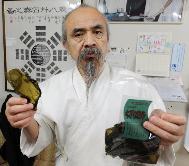 takeuchi medico medicina alga kobu radiacion