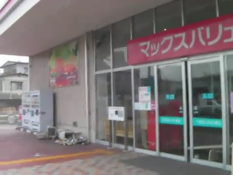 terremoto japon 11 marzo 2011 parking