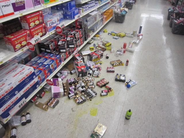 terremoto japon 11 marzo 2011 supermercado chiba