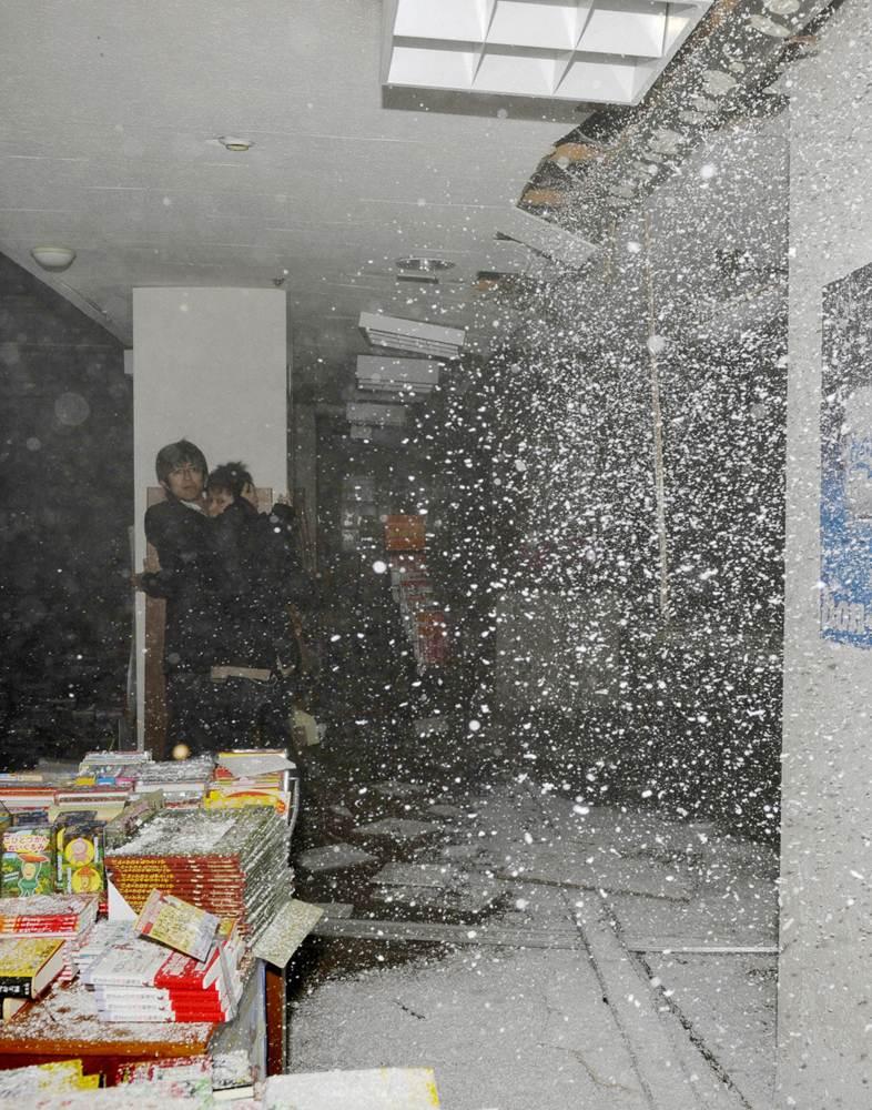 earthquake japan 11 2011 march library sendai