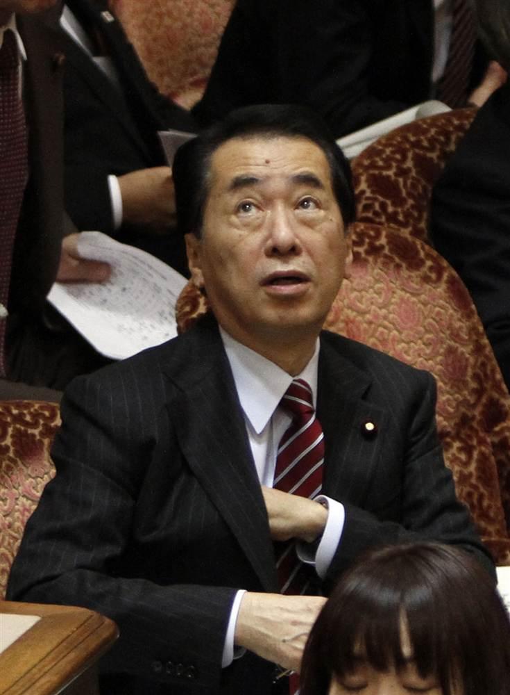 terremoto japon 11 2011 marzo naoto kan ministro tokio