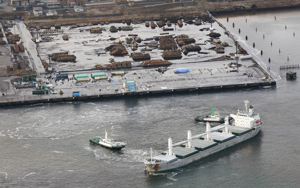 terremoto japon 11 3 2011 marzo dia 1 Tomakomai Hokkaido