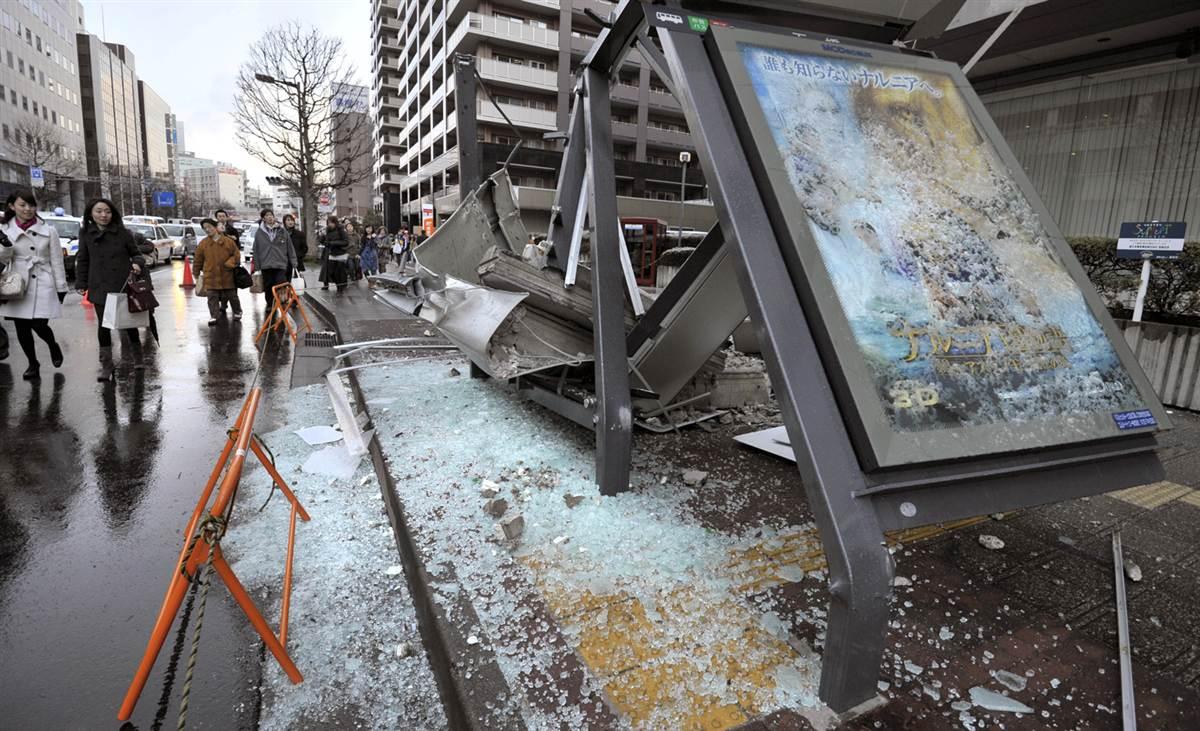 terremoto japon 11 3 2011